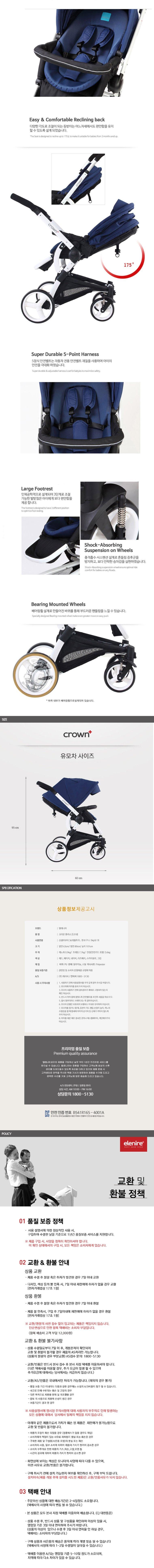 640_Crown_Plus2.jpg
