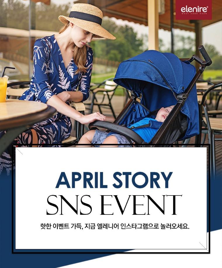 4월-sns-이벤트-복구됨.jpg